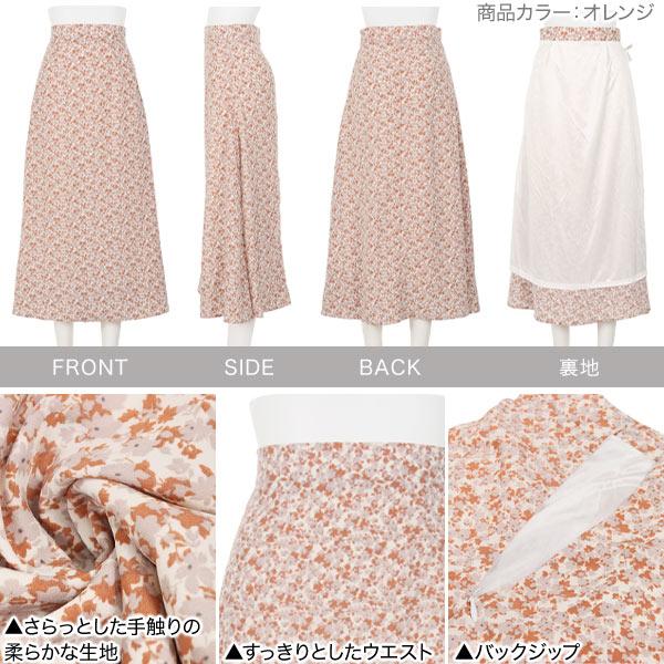 ≪セール≫バリエーションプリントスカート [M3231]