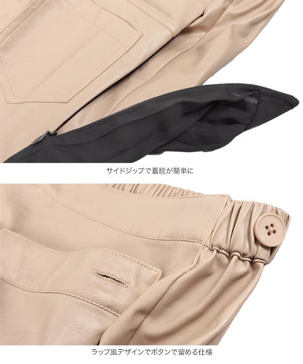 エコレザー×シフォンプリーツスカート [M3242]