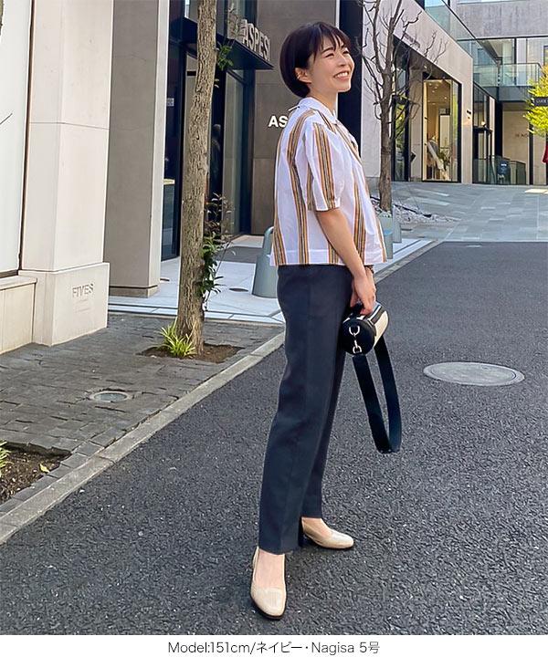 [ Nagisaさん&Yuumiさんコラボ ] 2type前開きパンツ [M3245]