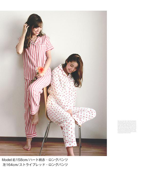 24sevenシリーズ☆選べるショートorロングパジャマパンツ [M3269]