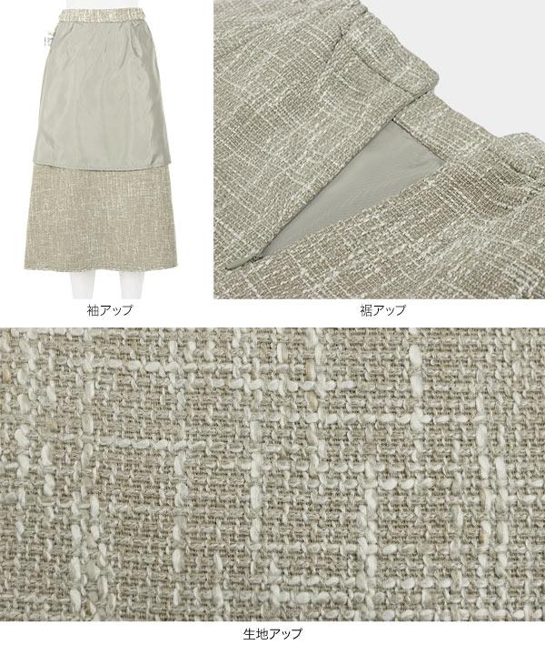 サマーツイードセミフレアスカート [M3270]