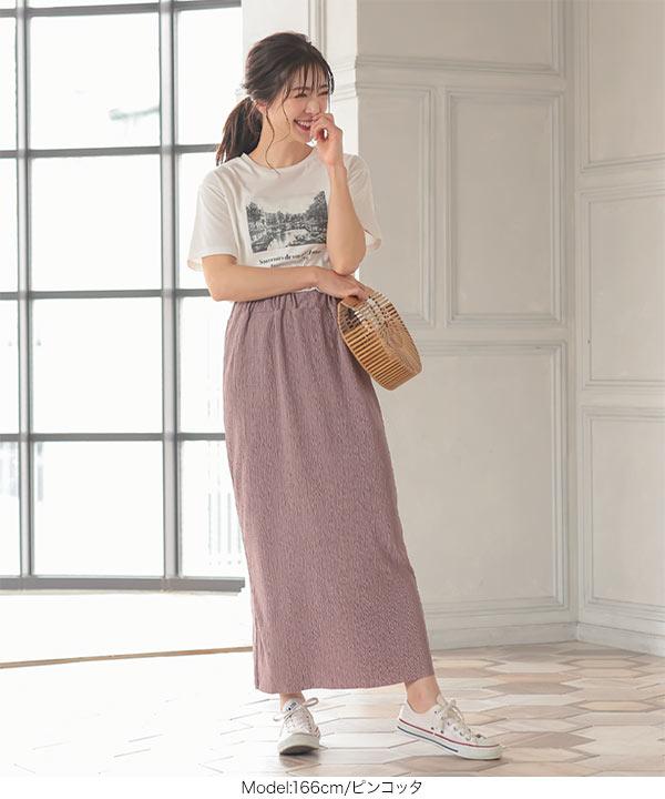 ≪セール≫プリーツ加工切りっぱなしスカート [M3278]