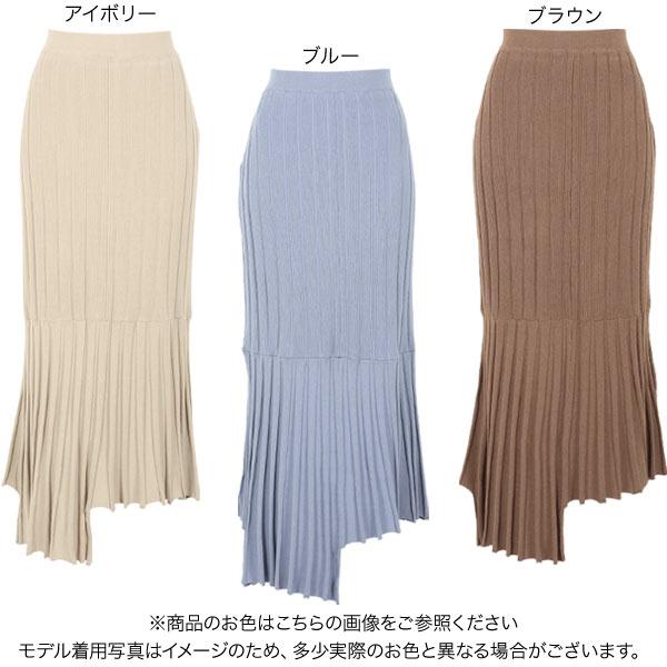 切り替えデザインニットスカート [M3293]