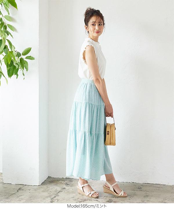 花柄ティアードスカート [M3299]