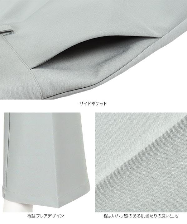 微フレアスラックス [M3339]