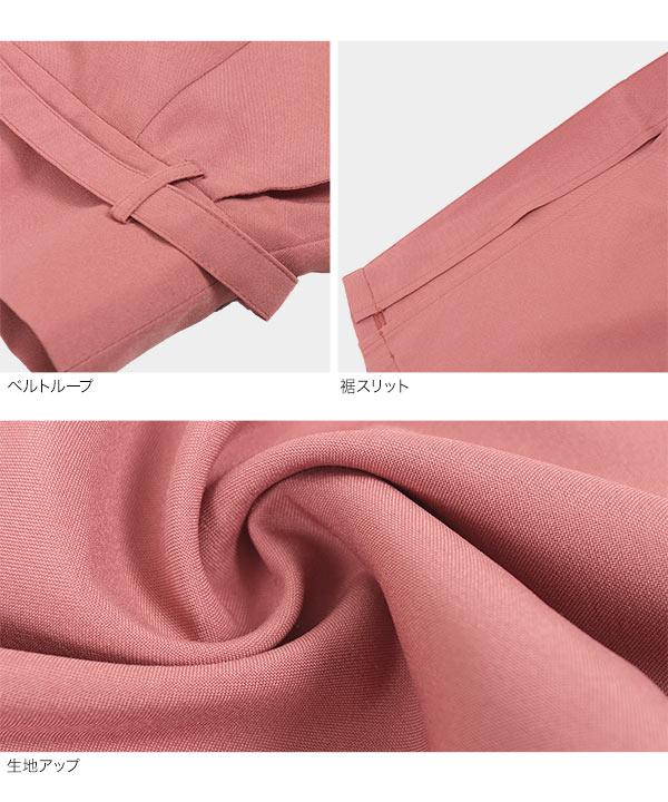 リボン付きIラインスカート [M3345]