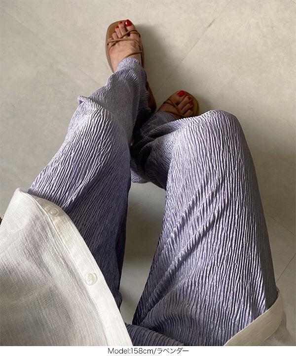 楊柳カットソーメロウパンツ [M3347]