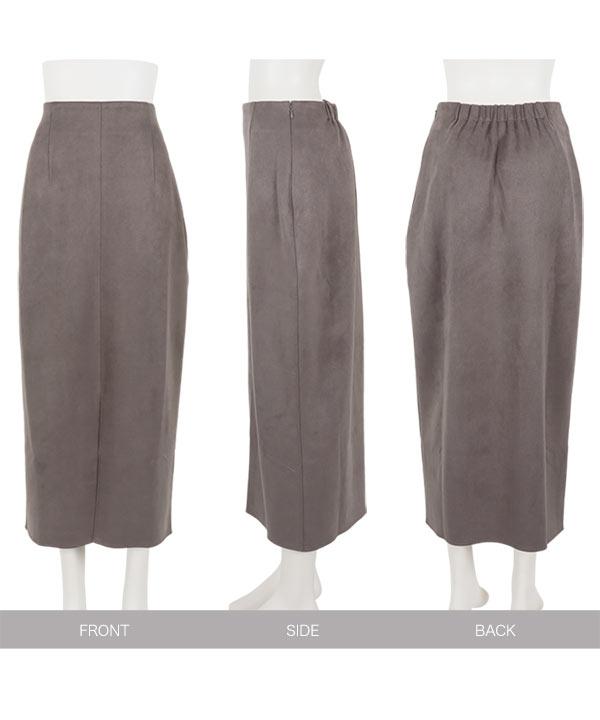 フェイクスエードIラインスカート [M3382]