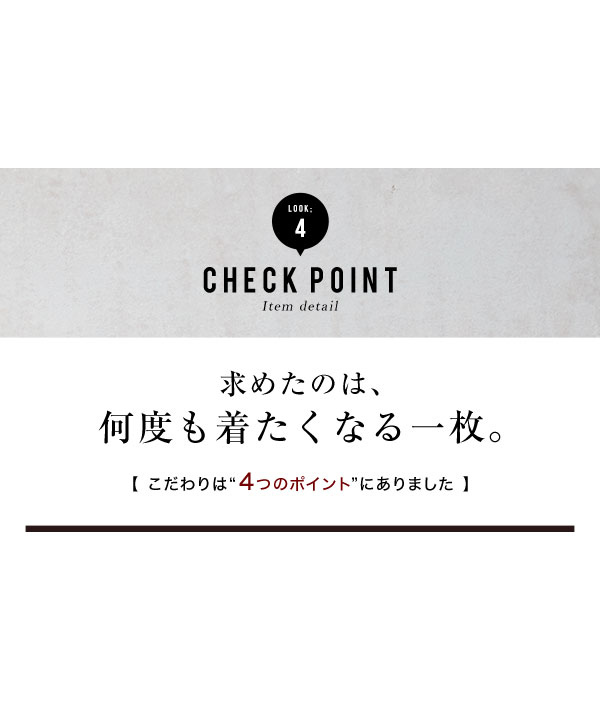 [ 田中亜希子さんコラボ ]ジャージーテーパードパンツ [M3390]