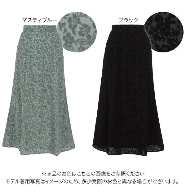 シフォンフロッキー花柄セミフレアスカート [M3397]
