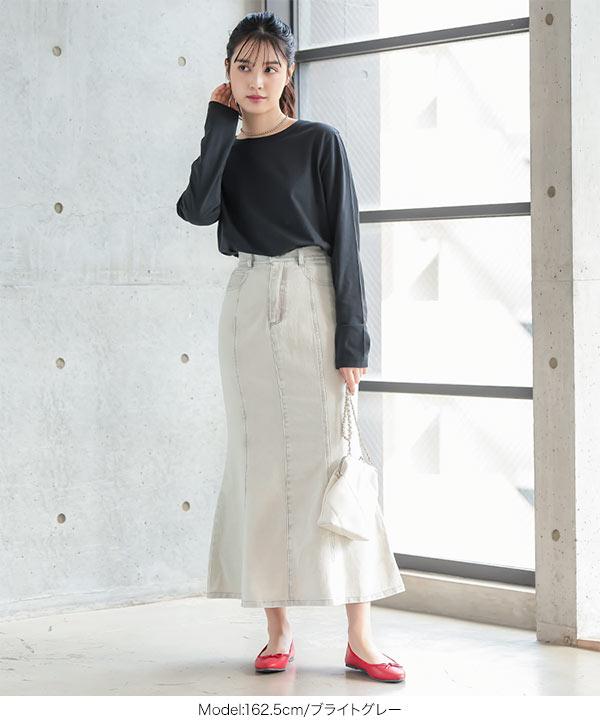 デニムマーメイドスカート [M3405]