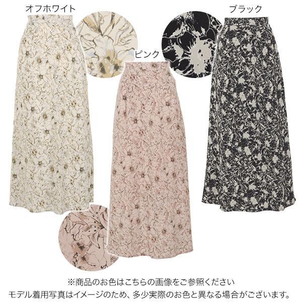 花柄ナロースカート [M3411]