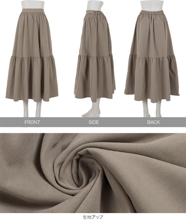 ティアードスカート [M3417]
