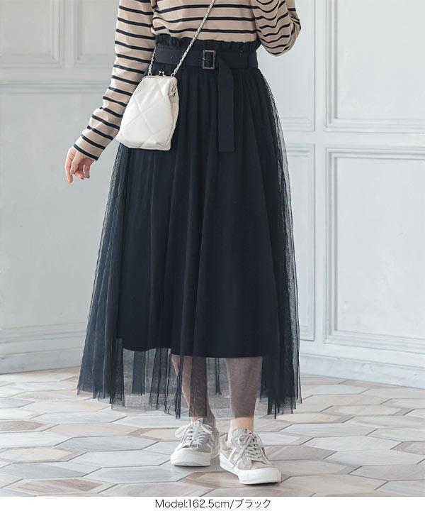 チュールドッキングスカート [M3425]