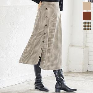 サイドボタンスリットスカート [M3432]