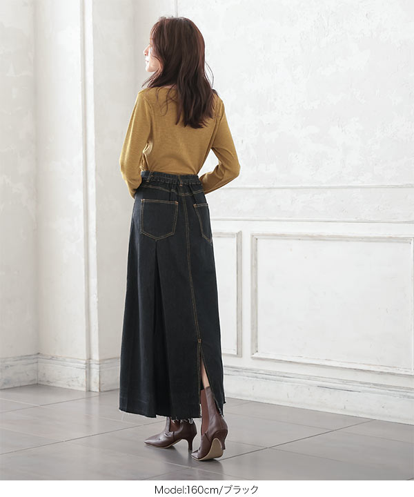 インバーテッドデニムスカート [M3468]