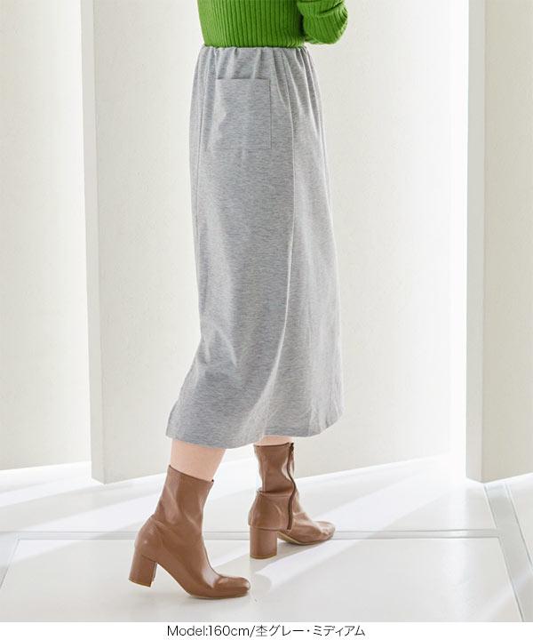 [ 選べる2丈 ]スウェットIラインスカート [M3470]