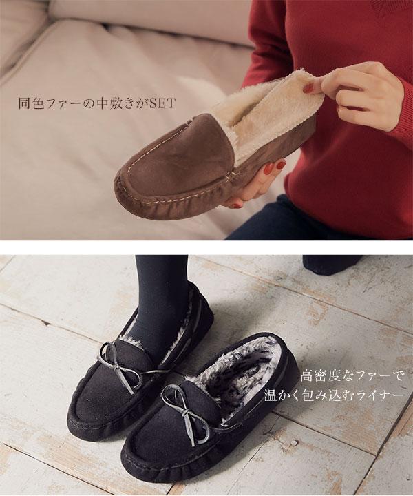 ショート丈ムートンブーツシューズ [H533]