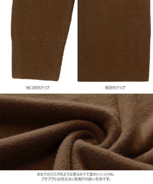 クルーネックカシミアタッチ☆シンプルニット[N0555]