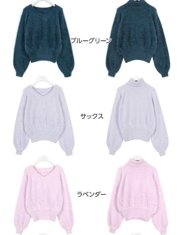 ショート丈フェザーシャギーニット [N1010]