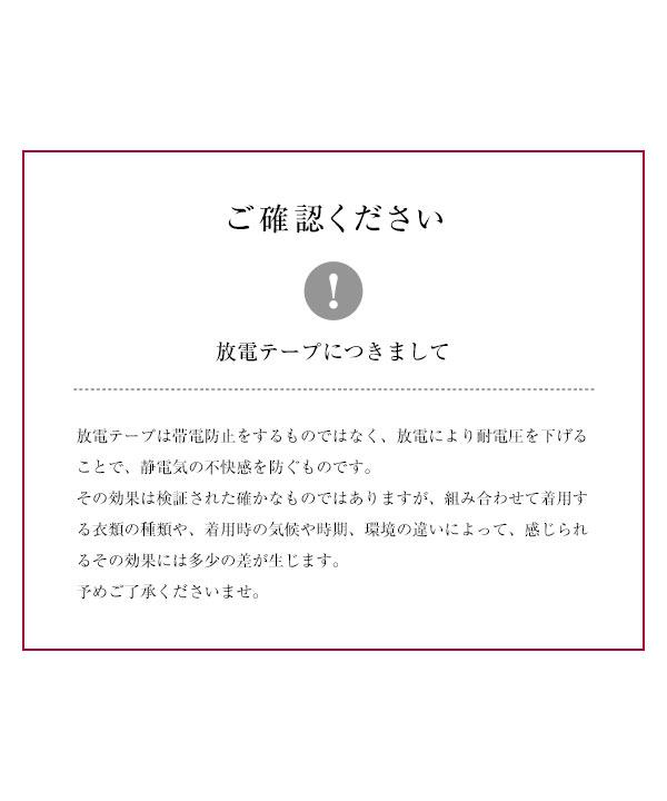 ≪大好評につき今だけ送料無料!!≫おうちで洗える☆カシミアタッチニット [N555]