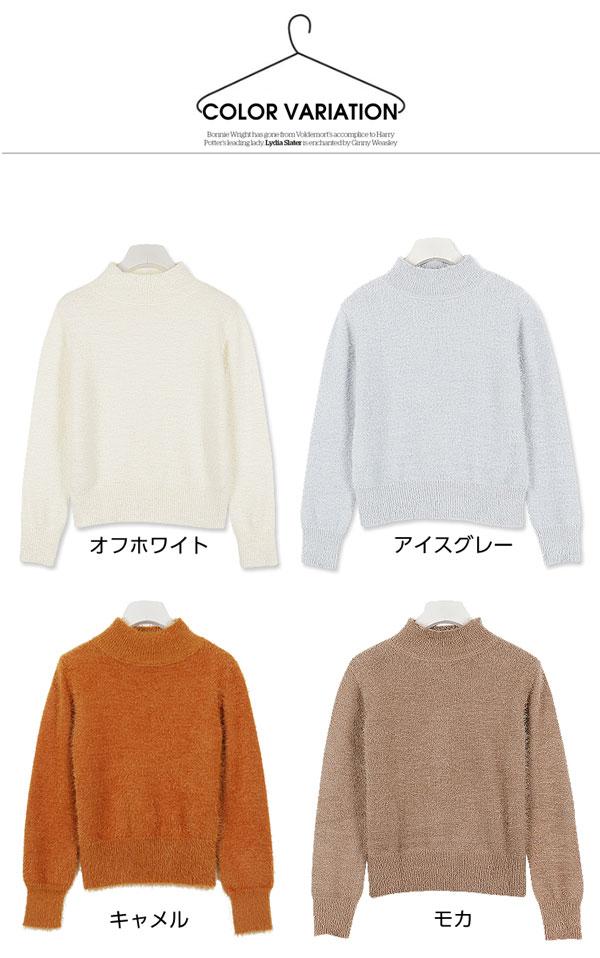 ふわふわシャギー☆ハイネックニット[N780]