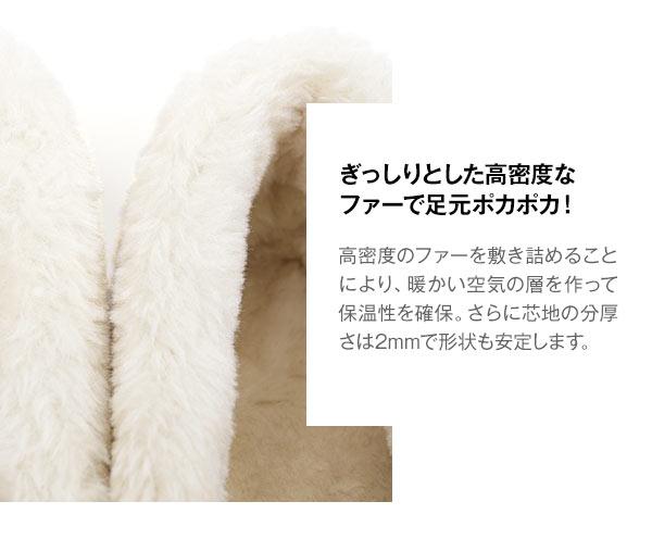 ファーローファー [H547]