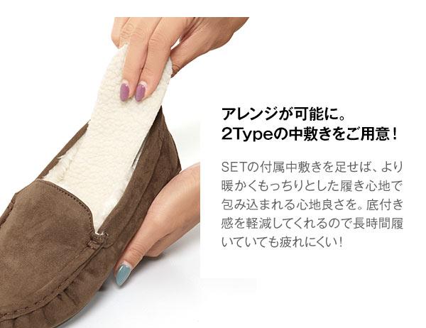 かぶせファー★スエードムートンモカシン [H529]