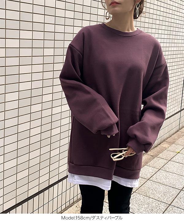 レイヤード風トップス [R115]