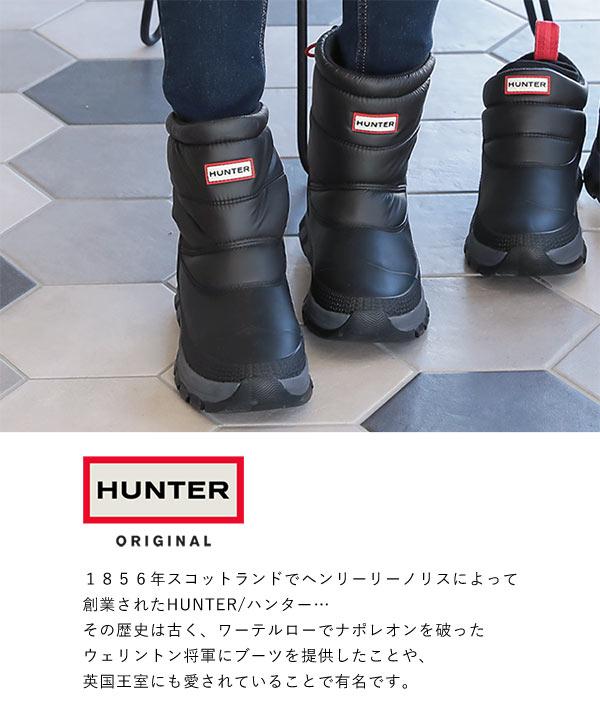 [ HUNTER ]スノーショートブーツ [R124]