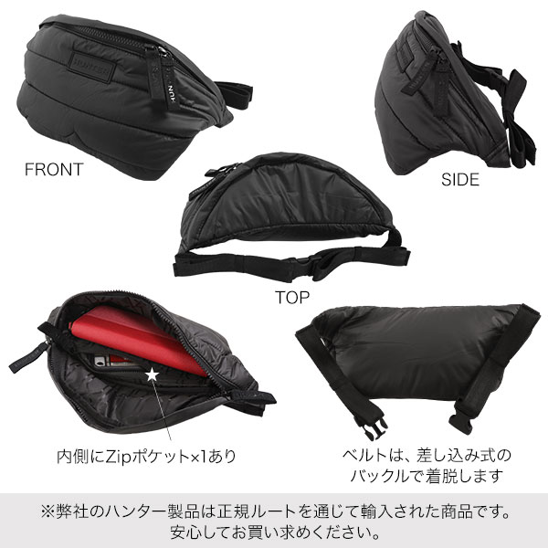 [ HUNTER ]PUFFER BAG [R125]