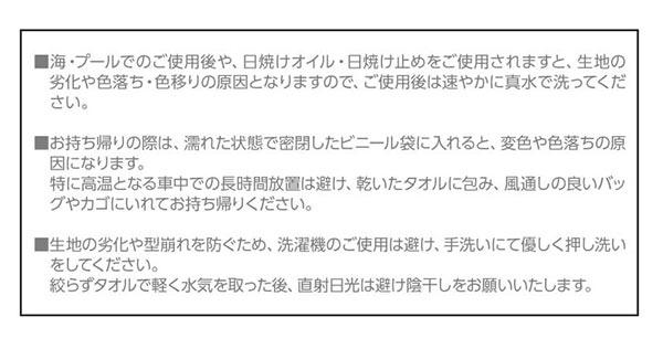 スカート付ラッシュガードトレンカ [S112]