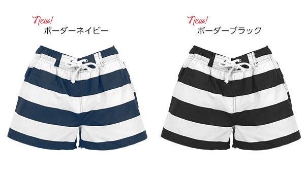 ウエストゴム☆水着用ショートパンツ [S132]