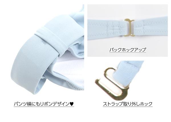 取り外し可能なストラップ付き☆ビッグリボンビキニ [S138]