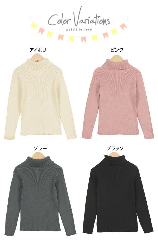 タートルネック★シンプルリブニットトップス [X1951]