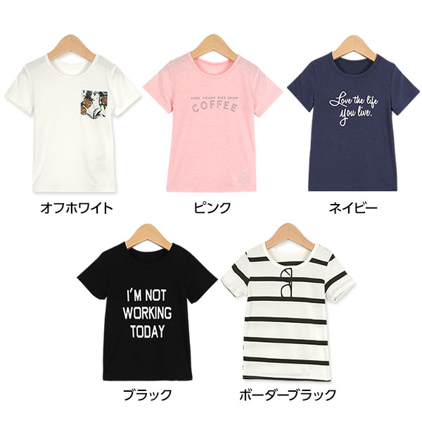 ≪SALE≫★キッズ★半袖ロゴTシャツ[X2000]