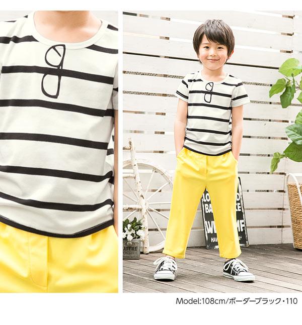 ★キッズ★半袖ロゴTシャツ[X2000]