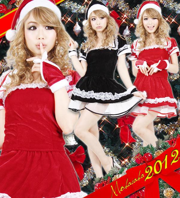 ≪今だけ送料無料!!≫【5点SET】メイド風2Pサンタミニドレス