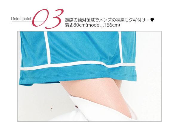 [ 5点セット ]コスプレ衣装≪キャビンアテンダント≫[X242]