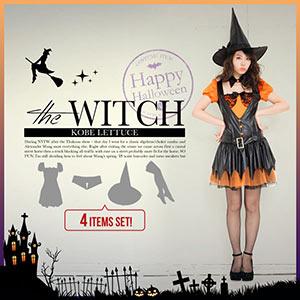 コスプレ衣装≪魔女≫4点Set[X244]