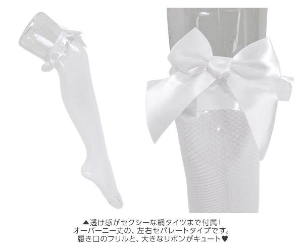 [ 5点セット ]コスプレ衣装≪ナース≫[X245]