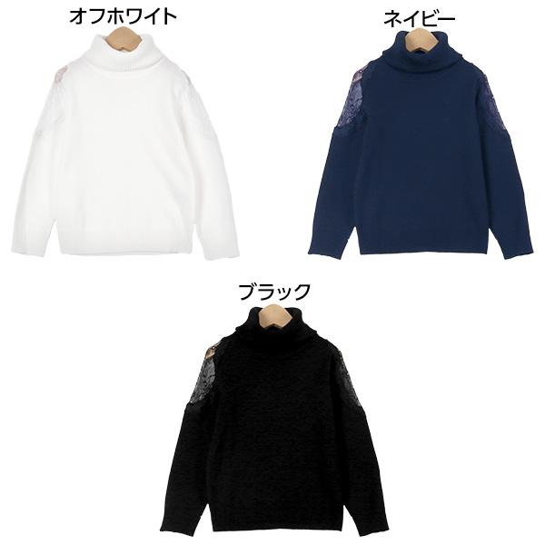 肩レース☆タートルハイゲージニット [X2464]