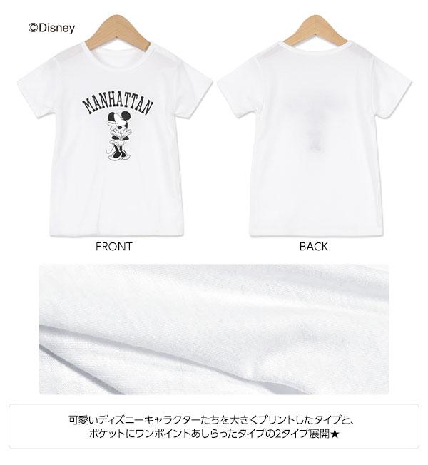 [Disney]選べる6type☆ロゴTシャツ[X2724]