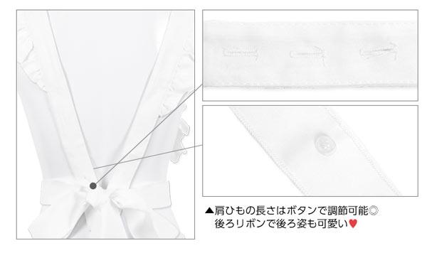 大人用コスプレ≪アリス≫3点set [X309]