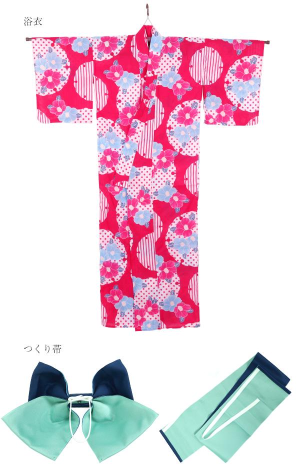 [ゆかた/作り帯2点Set]レトロモダン系☆夏恋浴衣 [X331]