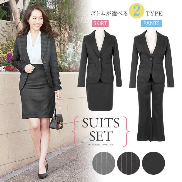 選べる[パンツorスカート]×ジャケット2点スーツセット [X332]