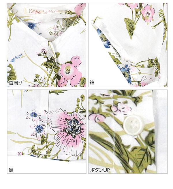 花柄前開きロングシャツワンピース [X339]