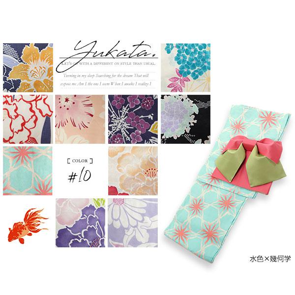 選べる華やか全10柄☆平織浴衣+作り帯セット [X362]