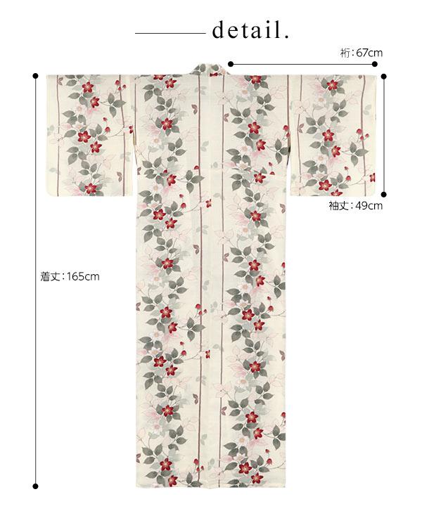 【2019年】浴衣単品 [X380]