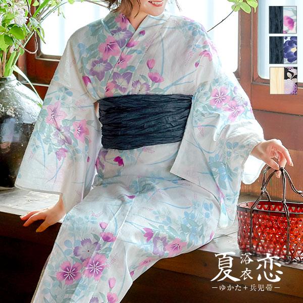 ≪ファイナルセール!≫【2019年】浴衣+兵児帯 [X381]